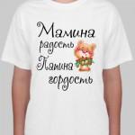 1 футболка