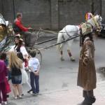 Прогулки конные